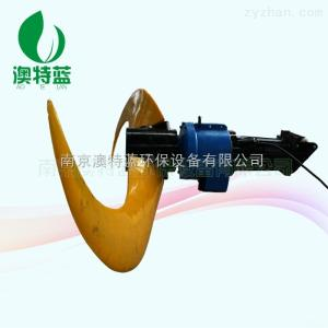 QJB4/4-2500/2-42香蕉型葉輪推流器 2500mm直徑低速推流器