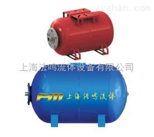 CIMM意大利AFOSB系列可替換隔膜式穩壓罐