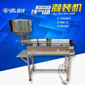 BH-1廣州廠家半自動臥式氣動蜂蜜灌裝機活塞式膏體醬料果肉顆粒灌裝機