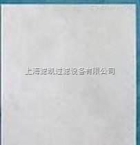 醋酸纤维薄膜价格