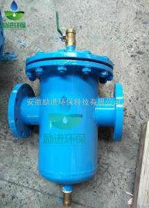 螺旋除污閥螺旋排氣集污器組成