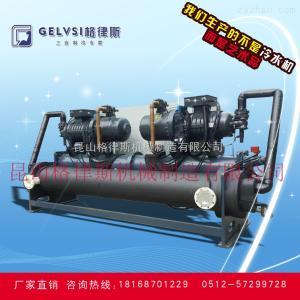GLS-30P供应中小型冷水机 水冷式冷冻机组电镀铝氧化冷水机