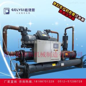 GLS-80P供应大型铝型材氧化冷水机 海鲜养殖耐腐蚀冰水机