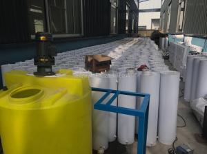 二氧化氯发生器潍坊溯源环保设备二氧化氯.地埋一体化