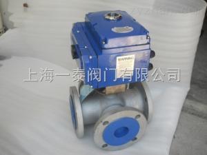 Q946F/H電動四通球閥,上海一泰閥門廠