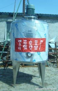 1500L高剪切乳化罐1.5吨