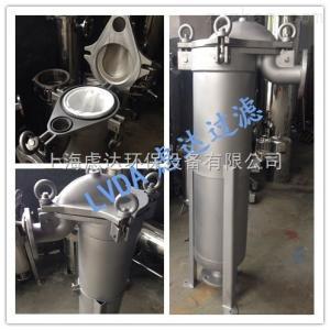 LDDLS-1P2S頂入式袋式過濾器
