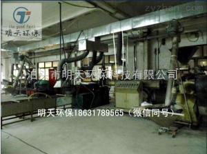 MT-10注塑吹模塑料加工再生塑料颗粒废气处理设备