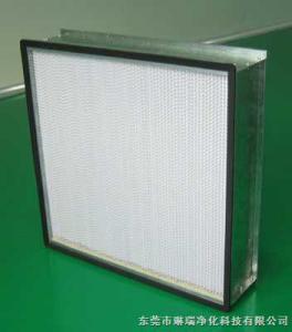 610*610*150鋁框有隔板高效過濾器
