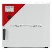 KT系列Binder KT系列低温培养箱