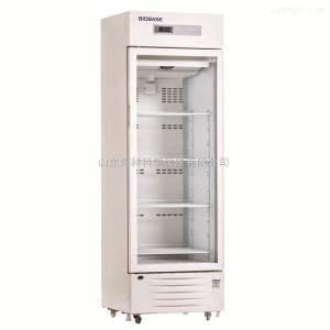 BYC-250博科250L小型药品冷藏箱