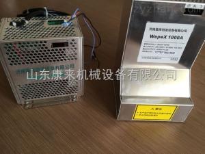 进口微波变频电源,微波变频电源批发价