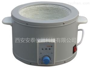 50ml PTHW型西安恒温电热套