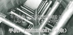 鎳鈷酸鋰專用真空耙式烘干燥機 常州統一干燥