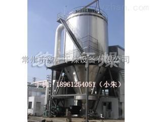 大豆分离蛋白、乳清蛋白专用高速离心喷雾干燥机 常州统一干燥
