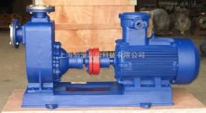 50ZX15-20自吸泵,ZX臥式單級自吸泵