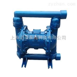 QBK-25隔膜泵,QBK氣動隔膜泵