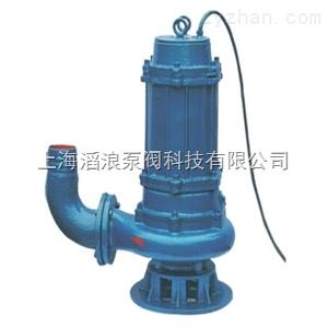 50QW15-15-1.5排污泵,QW潜水排污泵