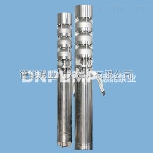 QJH大流量不銹鋼井泵