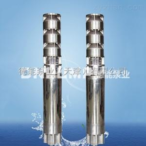 QJH高揚程不銹鋼井泵