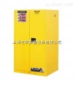 SureGrip®EX 8960001上海玄甲安全專業供應美國杰斯瑞特/JUSTRITE SureGrip®EX 8960001