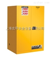 SureGrip®EX8990201上海玄甲安全專業供應美國杰斯瑞特/JUSTRITE SureGrip®EX 8990201
