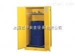 8962001上海玄甲安全供應JUSTRITE Sure-Grip® Ex 8962001立式圓桶存儲安