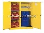 8992601上海玄甲安全專業供應美國杰斯瑞特/JUSTRITE 8992601雙開門式立式圓桶存儲柜