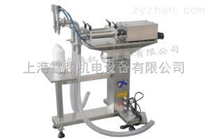 XT-TGT系列半自動雙頭液體灌裝機