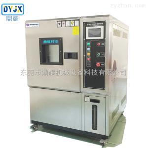 小型恒温恒湿箱高低温湿热交变试验箱高低温老化试验箱恒温箱