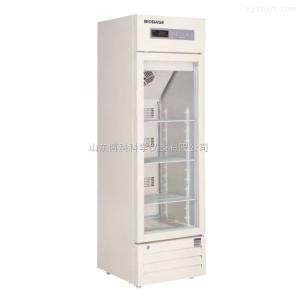 BYC-160医用冷藏箱 博科2-8度医用冷藏箱