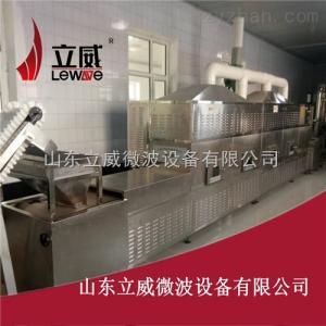 杏仁烘烤机多少钱一台