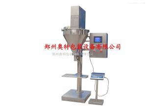 AT-F2鄭州生產廠家 AT-F2型 粉劑定量包裝機 粉末定量灌裝機 半自動粉末包裝機