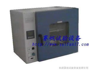 DHG-9070A热卖鼓风干燥箱/北京恒温鼓风干燥箱