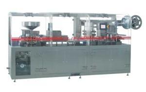 DPP-250F鋁塑包裝機廠家