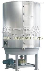 電池材料 三元前驅體專用盤式烘干燥機 常州統一干燥