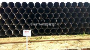 813*10  820*10螺旋鋼管滄州市海威供應 國標 美標螺旋鋼管