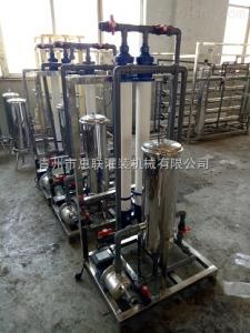 GL-2保健酒过滤机 保健酒过滤设备