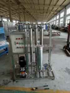 GL-4白酒过滤设备//保健酒过滤机 //终端精密过滤设备