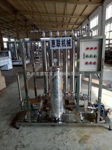 GL-6保健酒过滤设备保健酒过滤机 药酒过滤设备