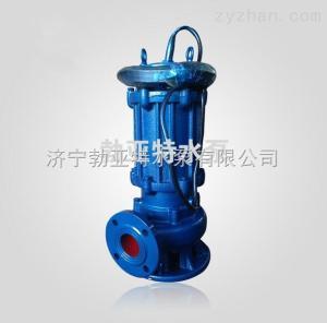 WQ河北省衡水市 供應下吸式潛水式無堵塞排污泵 廠家直銷