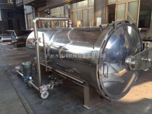 0.6m³臥式殺菌鍋不銹鋼真空包裝高溫高壓蒸汽滅菌鍋殺菌釜電加熱殺菌鍋