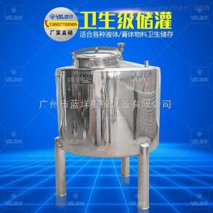 CG密閉式不銹鋼衛生食品級儲存罐流水線生產實用單層儲罐廠家直銷