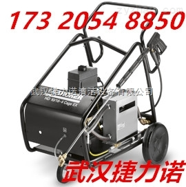 HD9/50武汉反应釜疏通清洗设备