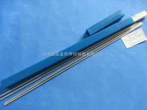 HL207HL207銀焊條 含銀5% BCuP-7銀焊條