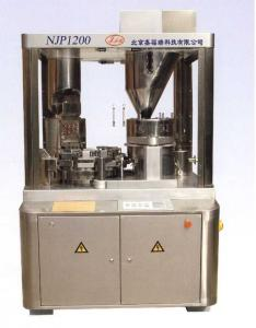 NJP-1200全自动硬胶囊填充机