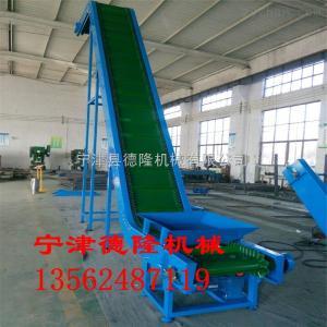 dl-6防漏料裙邊爬坡輸送機Z型爬坡輸送機大傾角傳送帶非標定制