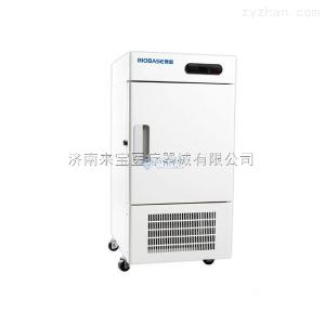 BDF-86V50-86℃50L立式超低溫冰箱價格