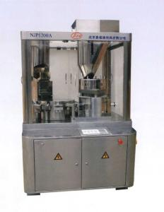 NJP-1200A全自动硬胶囊填充机