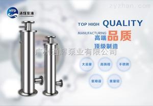 HTD20-48/6-3.7功率3.7KW變頻節能管中泵供水設備
